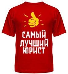 Услуги юриста в Ставрополе